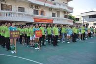 雍憬明珠大酒店第十届酒店员工运动会顺利开幕