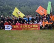 2016年集团精英训练营
