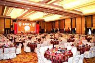 雍憬明珠悦宴国际宴会厅