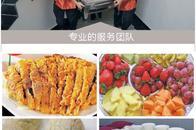 热烈庆祝雍憬明珠大酒店圆满完成中国卫生用非织造产品示范基地投资环境推介会的外卖餐饮接待